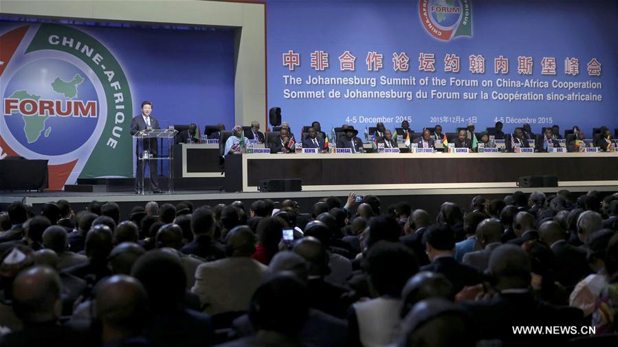 (时政)(2)习近平出席中非合作论坛约翰内斯堡峰会开幕式并发表致辞