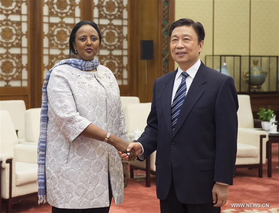 Le vice pr sident chinois rencontre la ministre kenyane - Cabinet du ministre des affaires etrangeres ...