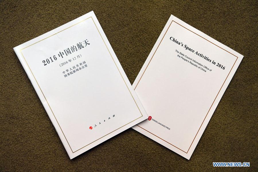 La Chine Publie Un Livre Blanc Sur Le Developpement
