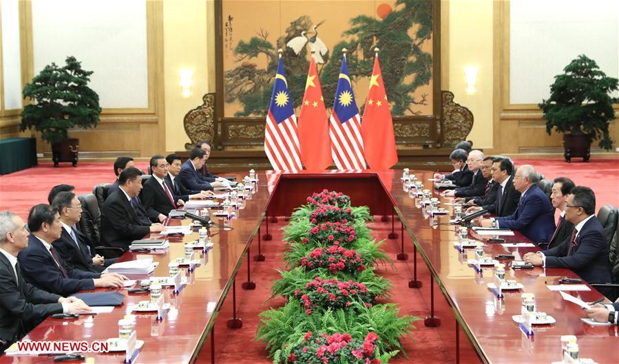 (XHDW)习近平会见马来西亚总理纳吉布