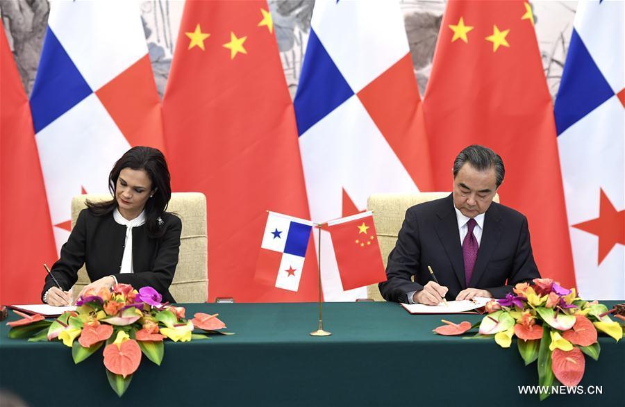 (时政)(1)中华人民共和国和巴拿马共和国建交