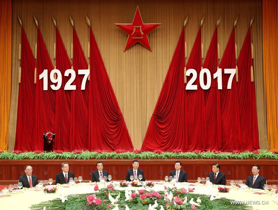 (时政)国防部举行盛大招待会 热烈庆祝中国人民解放军建军90周年
