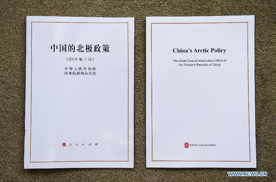La Chine Publie Un Livre Blanc Sur Sa Politique En Arctique