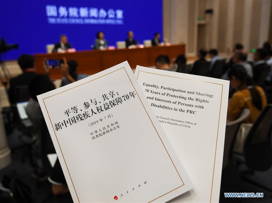 La Chine Publie Un Livre Blanc Sur La Protection Des Droits