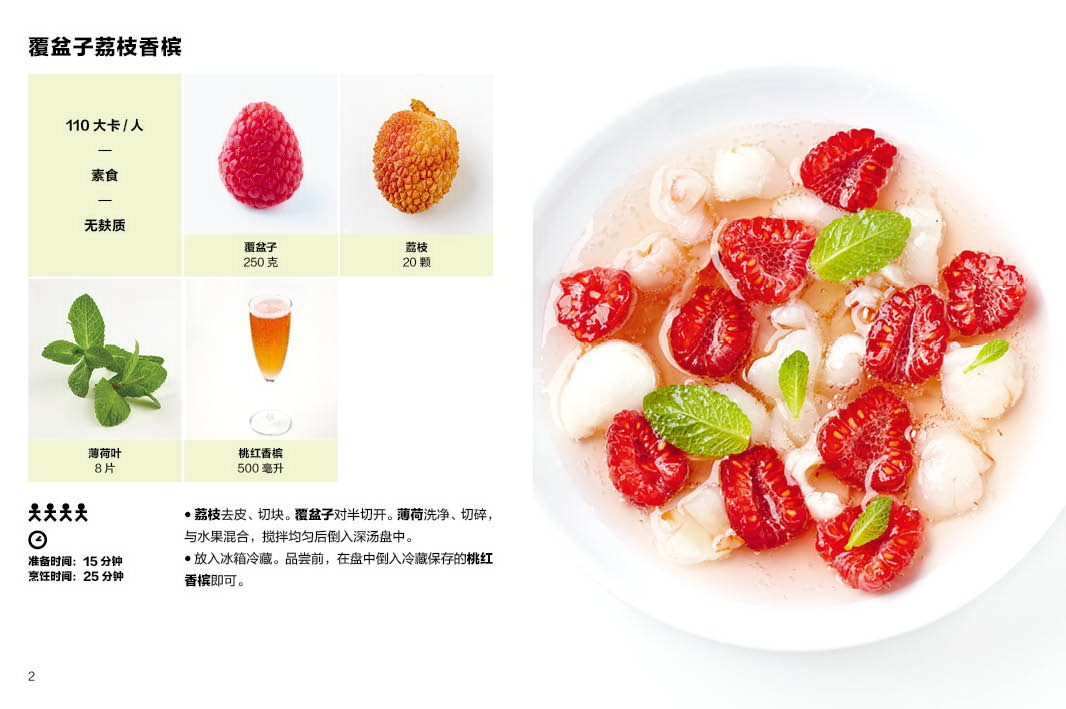 Simplissime de hachette cusine disponible en chinois for La cuisine simplissime light
