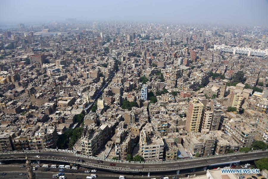 Le Centre Ville Du Caire