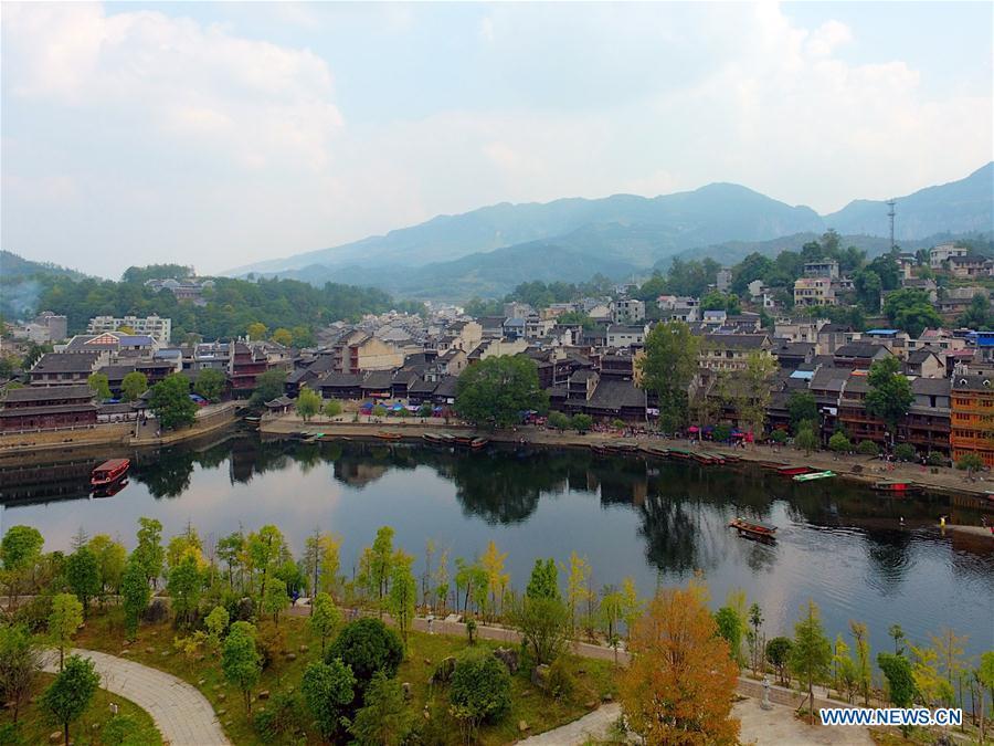 Paysage d 39 un village dans le centre de la chine - Village de chine le mans ...