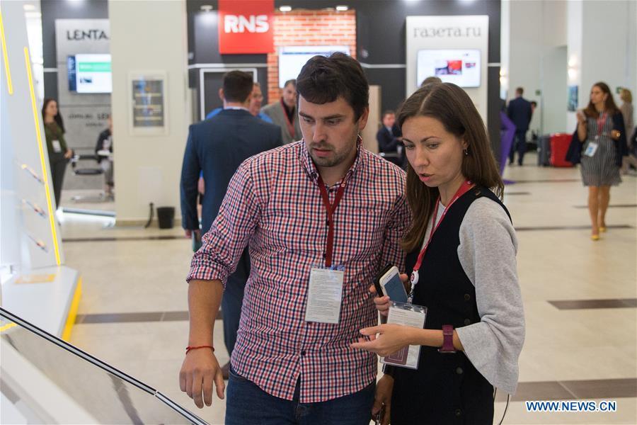 Russie : quatrième Forum économique oriental de Vladivostok