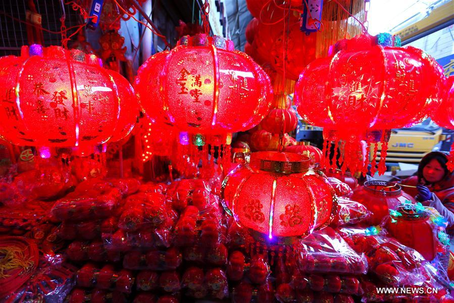 Chine Decorations Du Nouvel An French News Cn