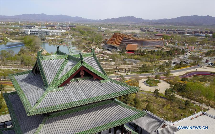 Chine : paysage de l'Exposition horticole internationale 2019 de Beijing