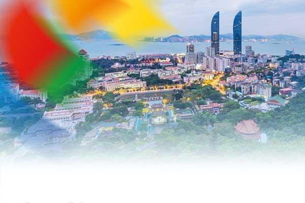 Infographie: Guide du 9e sommet des BRICS à Xiamen