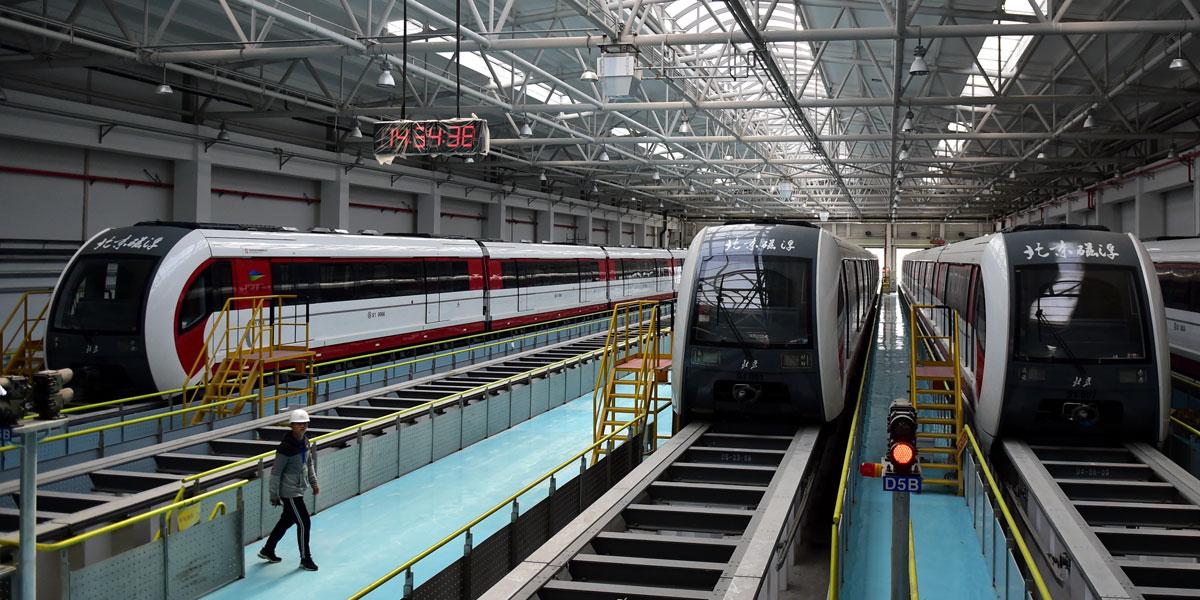 Essai de la première ligne de métro à sustentation magnétique de Beijing