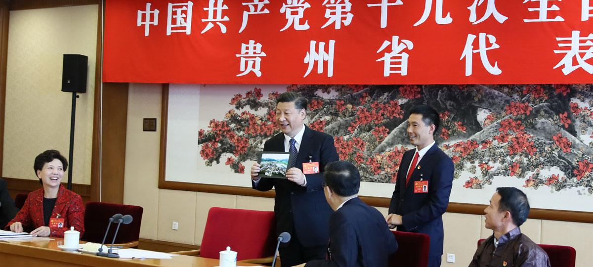 Xi Jinping appelle à faire avancer le socialisme à la chinoise dans la nouvelle ère