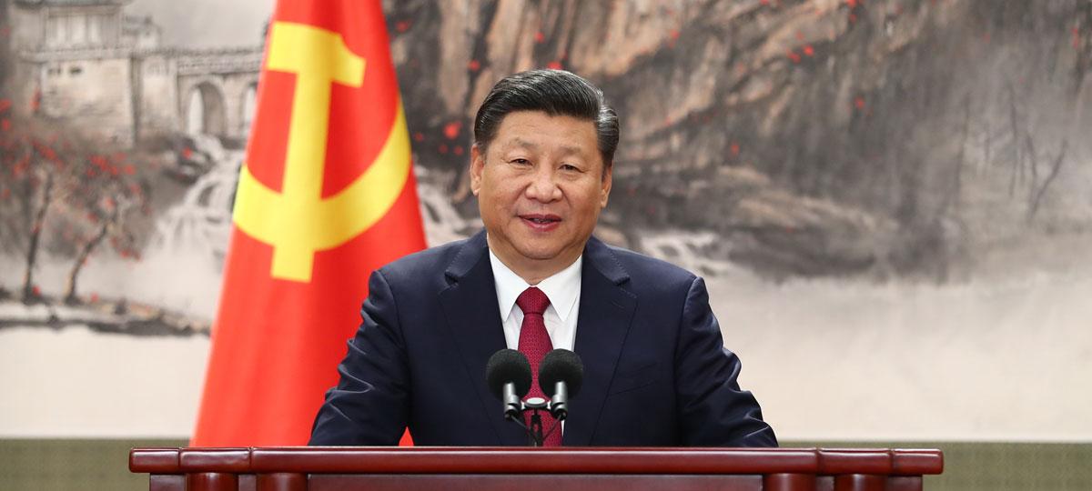 Xi Jinping présente la nouvelle direction centrale du PCC et le programme pour les  cinq ans à venir