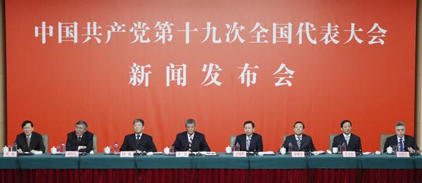 Conférence de presse du PCC