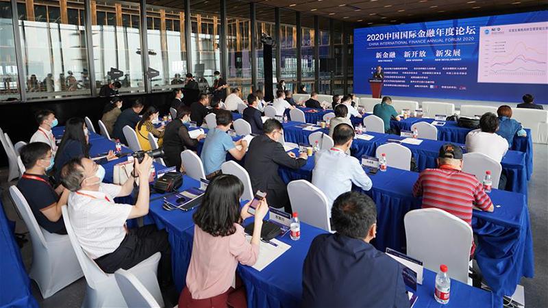 Forum annuel de la finance internationale de Chine