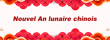 Nouvel An lunaire chinois