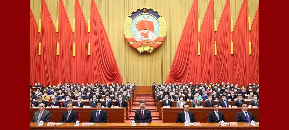 (Deux Sessions) L'organe consultatif politique suprême de la Chine conclut sa session annuelle