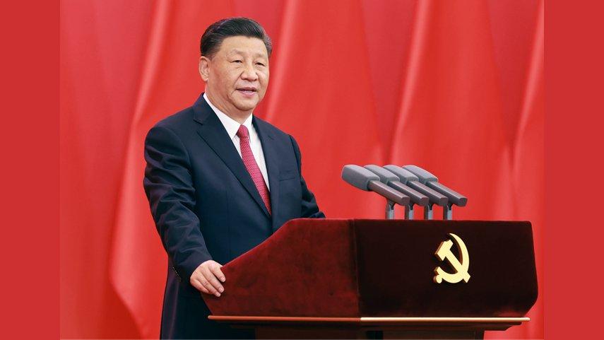Xi Jinping remet la médaille du 1er juillet aux membres exceptionnels du PCC