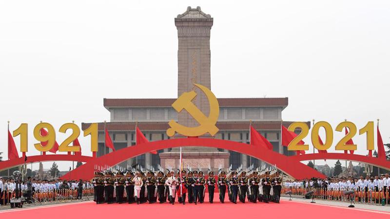 Chine : cérémonie marquant le centenaire du PCC