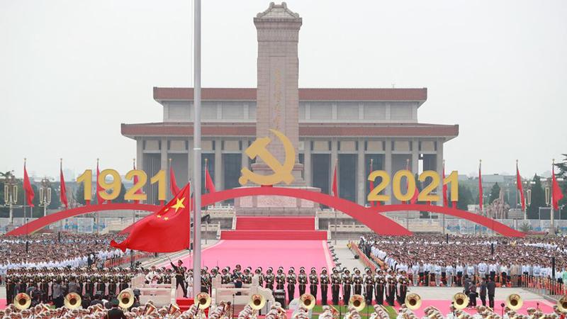 Cérémonie de lever du drapeau sur la place Tian'anmen lors de la cérémonie marquant le centenaire du PCC