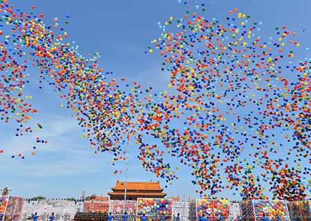 Journée de la Victoire : fin du défilé militaire de la Chine