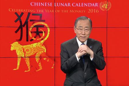 Le SG de l'ONU adresse un message de voeux aux Chinois à l'occasion du Nouvel An chinois