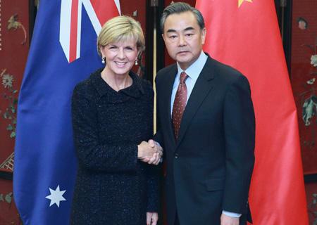 Le ministre des AE chinois appelle à renforcer les relations avec l'Australie