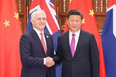 Xi Jinping : la Chine fera progresser le partenariat stratégique global avec  l'Australie