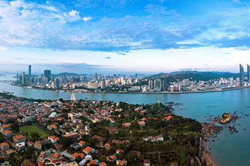 Chine : vue panoramique de Xiamen