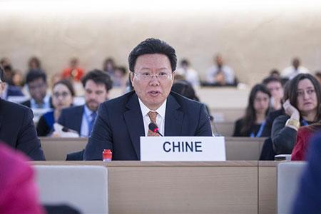 La Chine souligne l'importance d'une coopération mutuellement avantageuse dans le domaine des droits de l'Homme