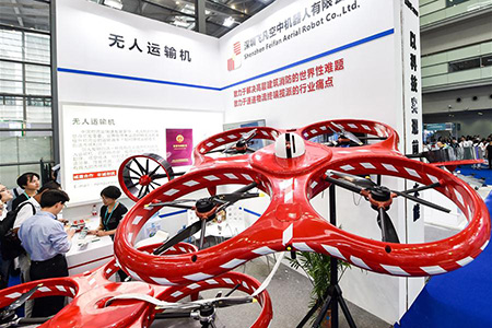 Le Salon international des drones se tient à Shenzhen