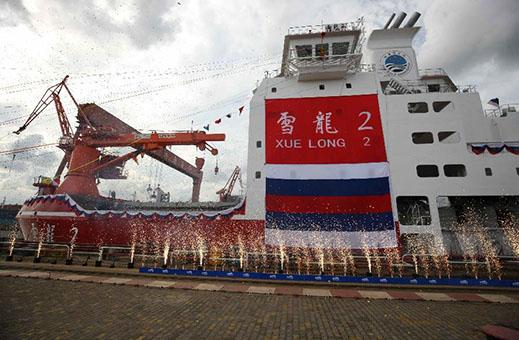 La Chine lance son premier navire de recherche polaire construit dans le pays