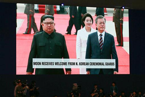 Moon arrive à Pyongyang pour son sommet avec Kim