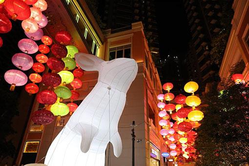 Fête de la mi-automne à Hong Kong