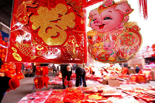 Chine : décorations du Nouvel An