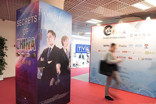 Participation d'exposants chinois au Canneseries 2019 en France