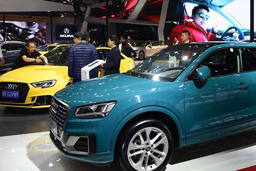 Salon international de l'automobile de Qingdao 2019